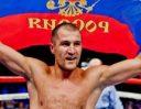 Постоянная ссылка на Сергей Ковалев сделал заявление о завершении карьеры