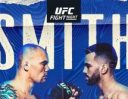 Постоянная ссылка на Результаты турнира UFC Vegas 15