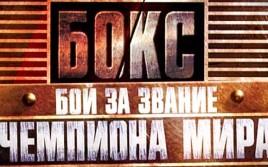 (ПРЕВЬЮ) Ковалев — Силлах. Не то место, не то время.