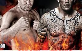 В Краснодаре состоится Международный турнир по ММА и К-1 «GFC — General Fighting Championship»