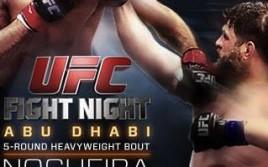 UFC Fight Night 40 взвешивание: Рой Нельсон — Антонио Родриго Ногейра