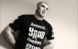 [ЭКСКЛЮЗИВ] Алексей Олейник: Бои с Монсоном заставили меня поверить в себя!