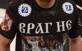 Павел Витрук сразится с чемпионом Jungle Fight на турнире M-1 Challenge 53
