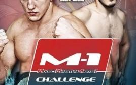 M-1 Challenge 56: Вячеслав Василевский — Рамазан Эмеев 2