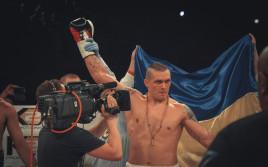 18 апреля в Киеве: Александр Усик — Андрей Князев