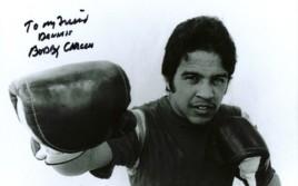 Бобби Чакон
