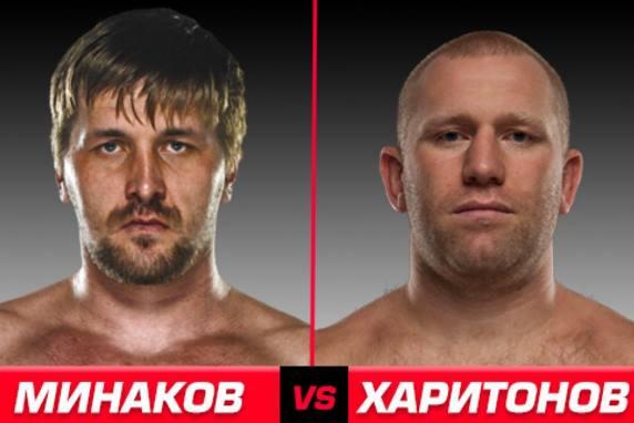 Сергей Харитонов и Виталий Минаков