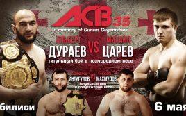 Анонс турнира ACB 35: In Memory of Guram Gugenishvili