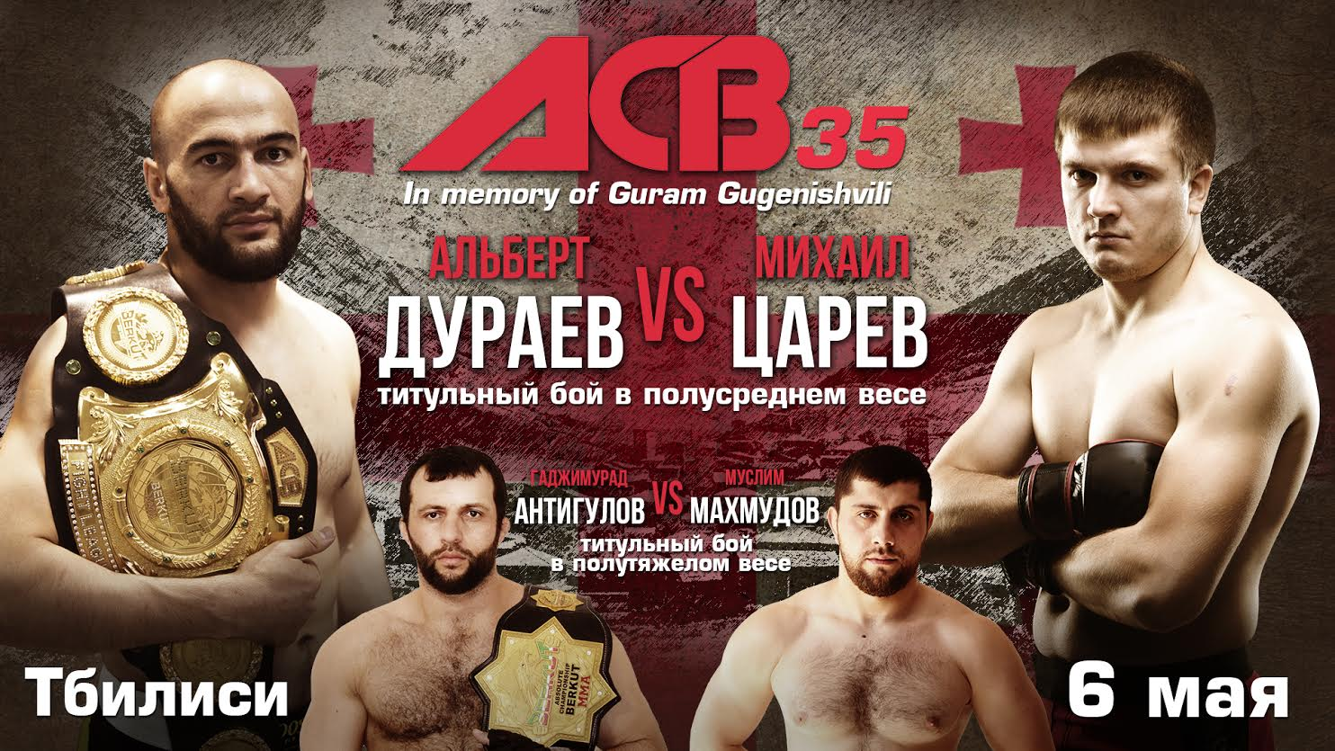 ACB 35: In Memory of Guram Gugenishvili