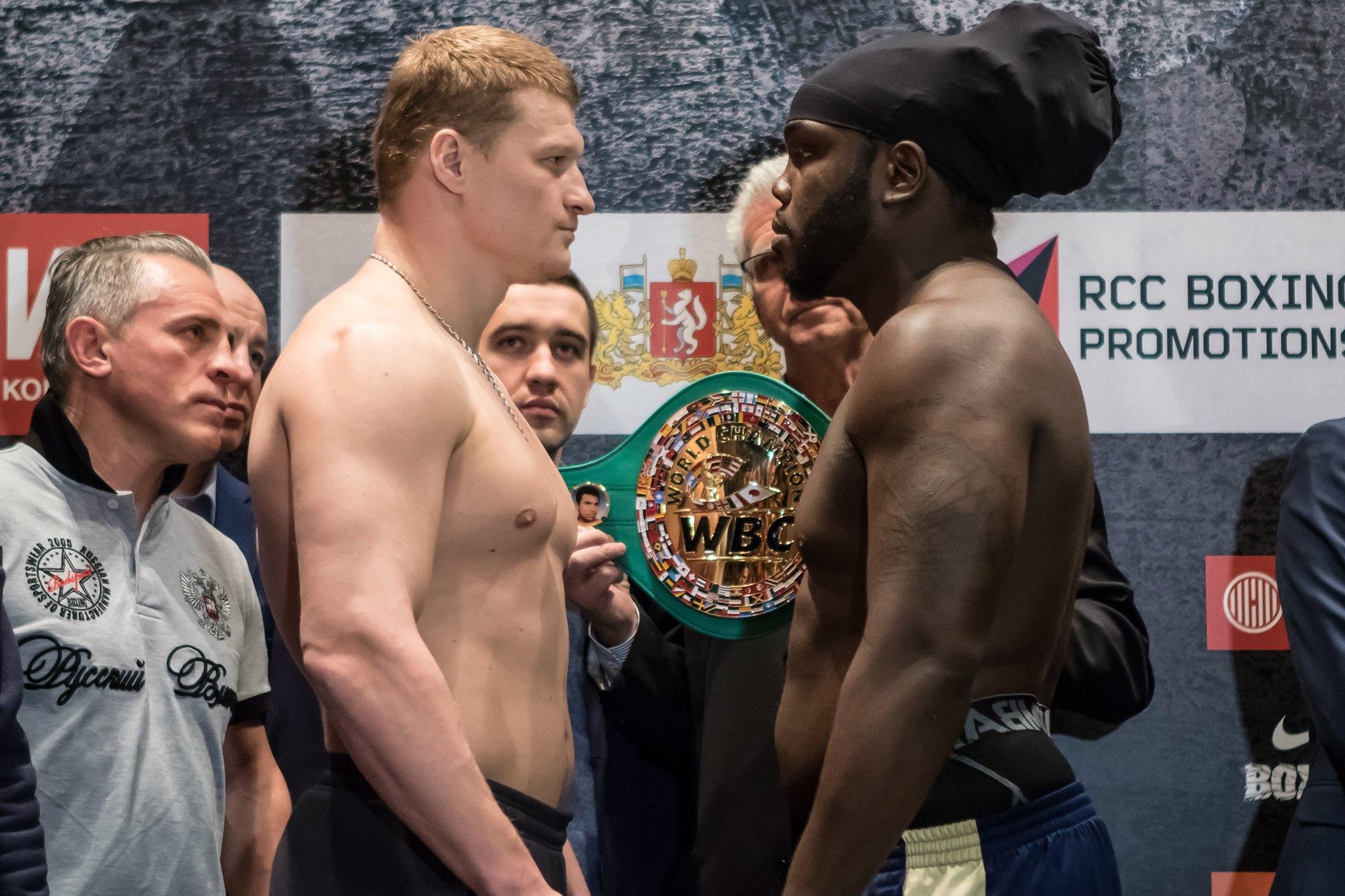 Прогноз на бой в супертяжелом весе WBC – Деонтей Уайлдер – Эрик Молина (14.06.2015)