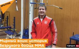Мирный воин: история однорукого бойца ММА Димы Шпилева