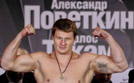 Александр Поветкин понес серьезное наказание от IBF