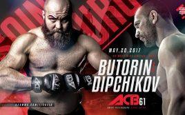 [ПРЕВЬЮ] Алексей Буторин — Никола Дипчиков, АСВ 61