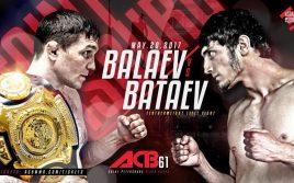 [ПРЕВЬЮ] Марат Балаев — Адлан Батаев, ACB 61