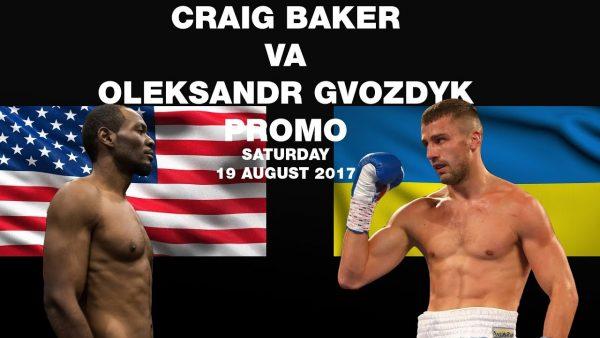 Гвоздик— Бэйкер: где смотреть бой