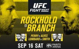[ПРЕВЬЮ] Люк Рокхолд — Дэвид Бранч, UFC Fight Night 116