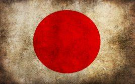 Чемпионы Азии: Йоко Гусикэн