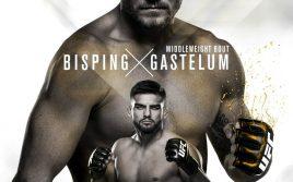 Медицинские отстранения после UFC Fight Night 122