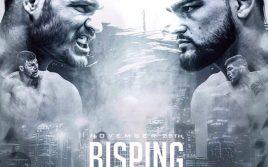 Результаты UFC Fight Night 122: Биспинг — Гастелум