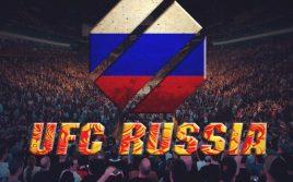 Дана Уайт: Я хочу организовать турнир UFC в России!