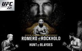 Результаты турнира UFC 221: Рокхолд — Ромеро