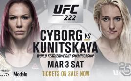 Результаты взвешивания UFC 222: Сайборг — Куницкая