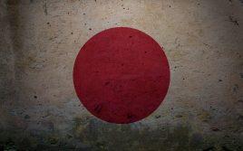 Чемпионы Азии: Дзиро Ватанабе