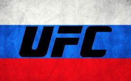 Дебютный турнир UFC в России планируется на 15 сентября