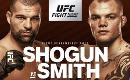 Прямая трансляция боя Маурисио Руа - Энтони Смит. Смотреть онлайн UFC Fight Night 134
