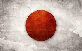 Чемпионы Азии: Масао Оба