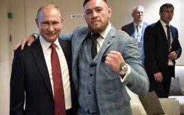 Конор Макгрегор высказался о встрече с Владимиром Путиным!