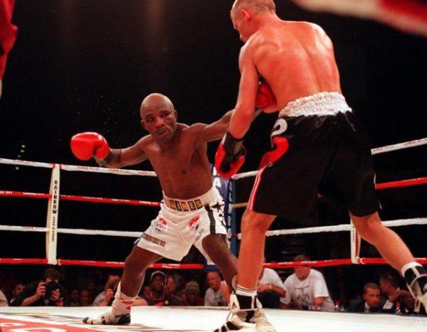 Самые низкие боксеры