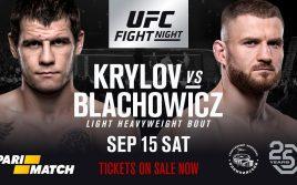 Никита Крылов сразится с Яном Блаховичем на UFC Moscow