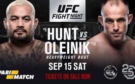 Результаты турнира UFC Fight Night 136: Олейник - Хант