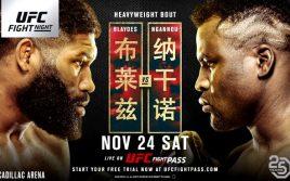 Результаты взвешивания к UFC Fight Night 141: Нганну — Блейдс 2