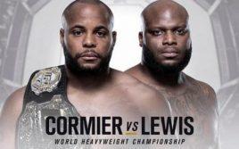 Результаты турнира UFC 230: Кормье — Льюис