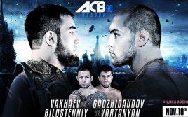 Результаты турнира ACB 90: Вахаев — Билостенный