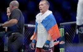 Результаты взвешивания UFC FN 145: Блахович — Сантос; Ян — Додсон