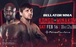 Результаты взвешивания Bellator 216: Пейдж — Дейли, Минаков — Конго