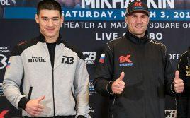 Дмитрий Бивол готов драться с Сергеем Ковалевым!