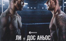 Результаты взвешивания UFC Fight Night 152: Ли — Дос Аньос