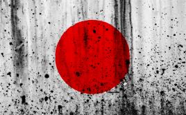 Чемпионы Азии: Куниаки Сибата