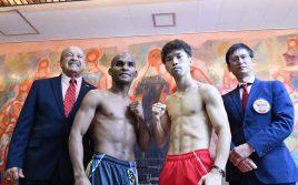 Результат боя: «Косей Танака — Джонатан Гонсалес»