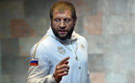 Александр Емельяненко заявил, что его обокрали