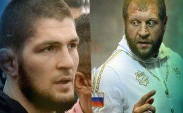 Хабиб Нурмагомедов ответил на порицание Александра Емельяненко