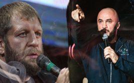 Магомед Исмаилов высказался в адрес Александра Емельяненко и вызвал его на бой!