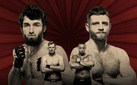 Результаты турнира UFC Fight Night 163: «Магомедшарипов — Каттар»