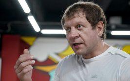 Александр Емельяненко рассказал о том, почему не общается с братом Федором