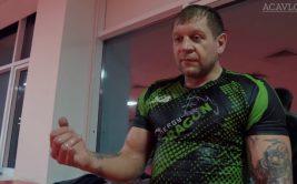 Александр Емельяненко отреагировал на обвинения в адрес Хабиба Нурмагомедова