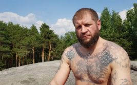 Александр Емельяненко огласил свои планы